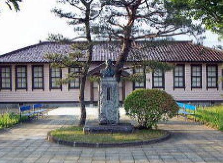 木村記念館