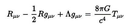 アインシュタイン方程式②